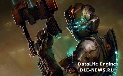Системные требования Dead Space 2
