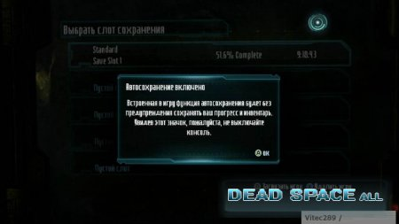 Скачать Dead Space 3 торрент [XBOX360] [LT+2.0]