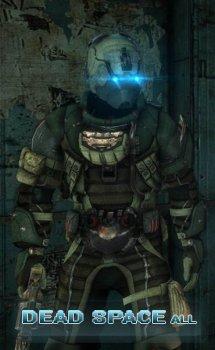 Все костюмы Dead Space 3 скриншоты и видео