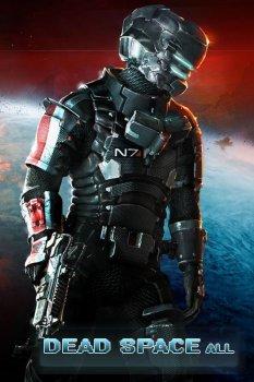 Как активировать костюм N7 из Mass Effect 3 и резак из Dead Space 2