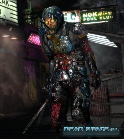 Монстры Dead Space (Энциклопедия)
