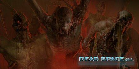 Анатомия ужасов Dead Space 2